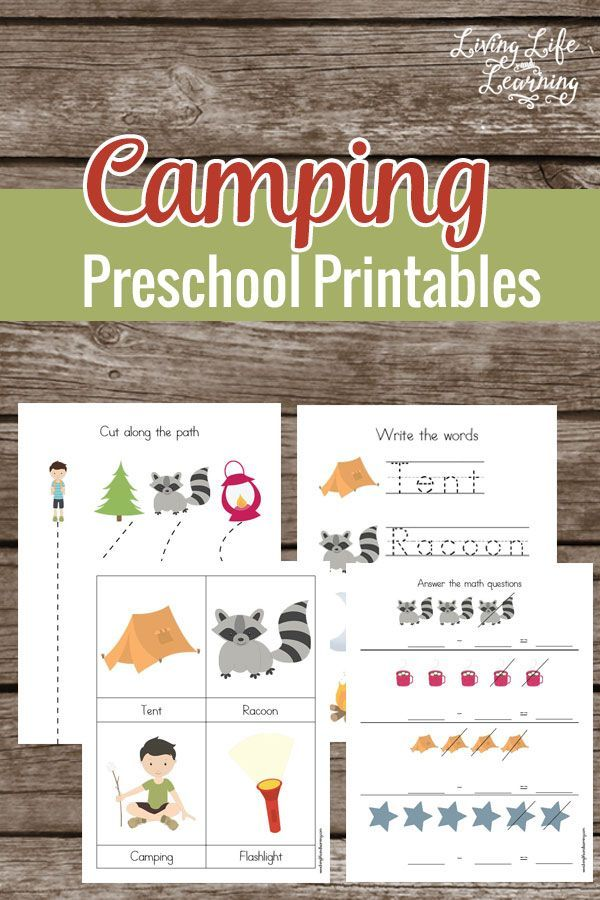 Bring The Fun Of Camping In Your School Day With These Preschool Printables