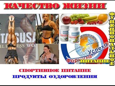 Компания 3Д, Функциональное питание,  продукт линейки тиваз  ЖЕНСКИЙ, ле...
