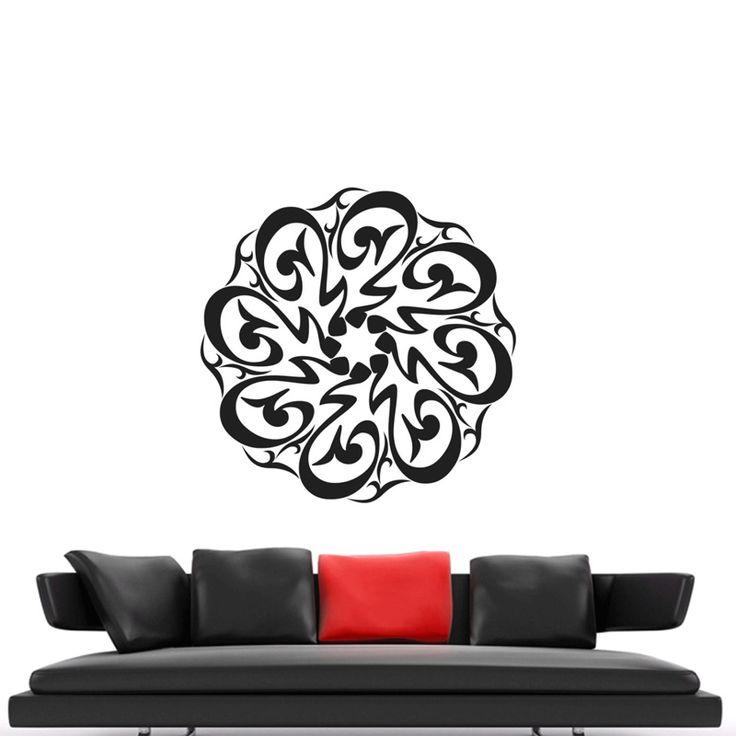 Гостиная диван фон стикер стены исламская каллиграфия домашнего декора винила съемный арабского мусульманского аллах наклейки на стены
