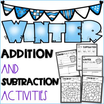 "This Winter math packet includes differentiated addition and subtraction activities with a cute ""New Year's"" theme! Your students will practice 1-digit and 2-digit addition and subtraction, adding and subtracting objects within 10, and solving word problems!"