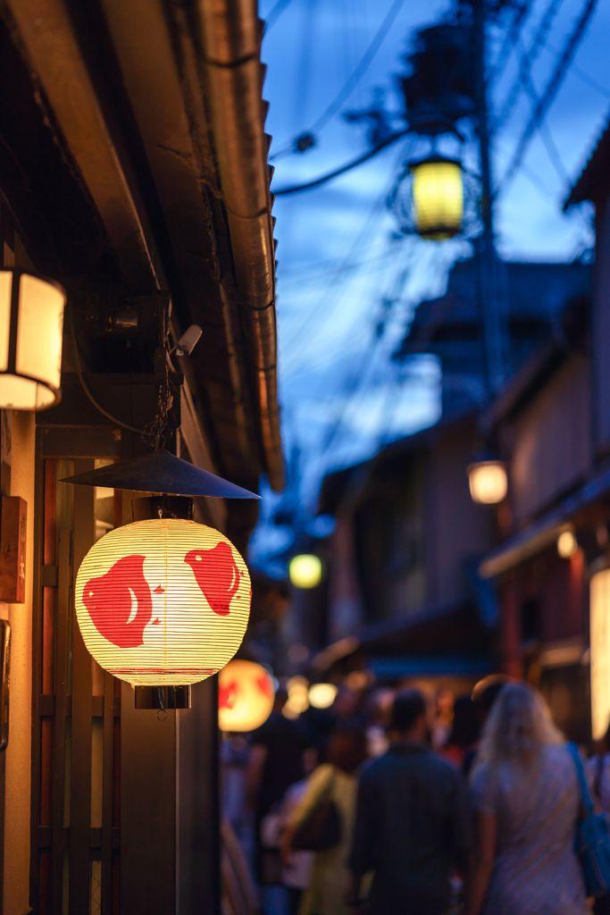 先斗町 Pontocho KYOTO JAPAN