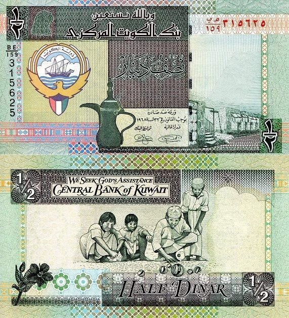 KUWAIT ½ Dinar Banknote World Currency Money BILL p24 Note Asia Bill Alt Sign in Coins & Paper Money   eBay