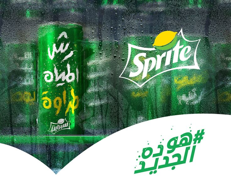 Sprite Prpverps on Packaging of the World - Creative Package Design Gallery