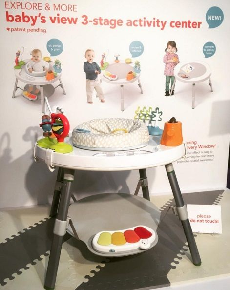 skip hop baby activity center toy fair 2016
