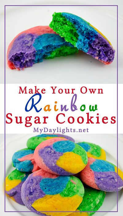 Make Your Own Rainbow Sugar Cookies at MyDaylights.net