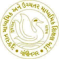 GSERB Shikshan Sahayak Recruitment 2016 District Selection 3rd Round Declare