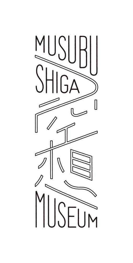 60款日本字体设计-古田路9号