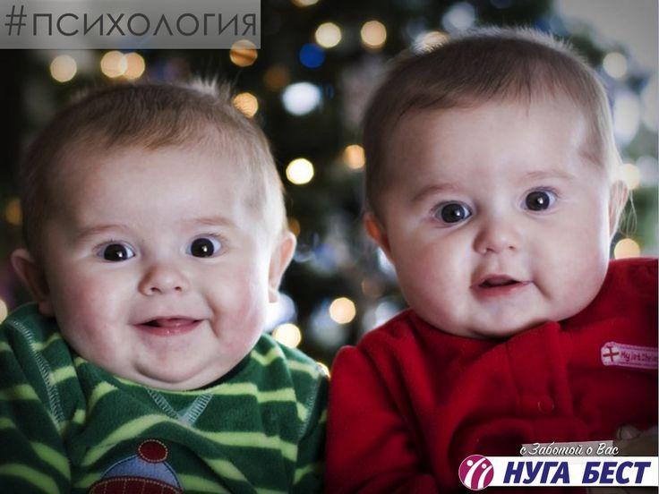 Близнецы живут дольше, чем другие люди  Однояйцевые близнецы живут дольше, чем разнояйцевые, а последние – дольше, чем остальные представители населения. Ученые подняли архивные данные за конец 19-ого – начало 20-ого века и оценили продолжительность жизни среди почти 3 тысяч пар датских близнецов. Оказалось, что возраст идентичных близнецов на момент смерти выгодно отличался от среднестатистических показателей для общего населения Дании. Ученые объясняют выявленную тенденцию образованием…