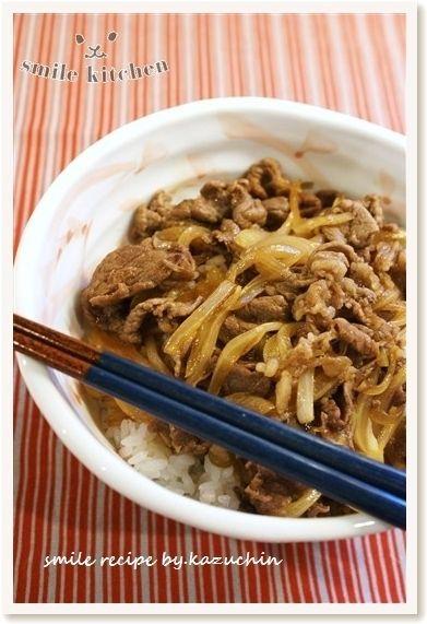 シンプルに牛丼! by 料理家 平井一代さん | レシピブログ - 料理 ...
