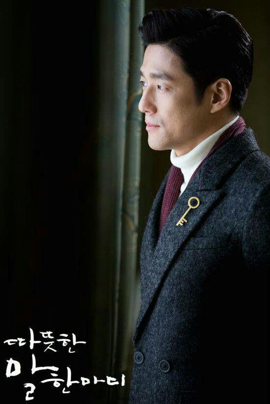 Korean actor Ji Jin Hee