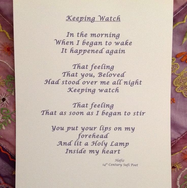 hafiz poem - photo #1