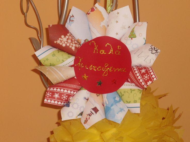 A little idea for christmas wreath...
