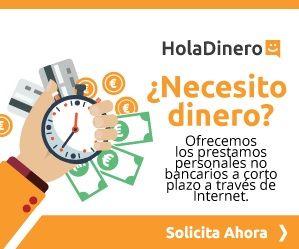 Préstamos rápidos HolaDinero - http://www.cascoviejosantander.es/prestamos-rapidos-holadinero/