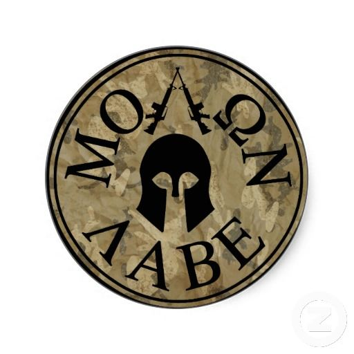 Molon Labe, Come and Take Them Round Stickers