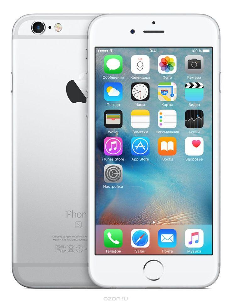 Apple iPhone 6s 16GB, Silver - купить в разделе электроника apple iphone 6s 16gb, silver по лучшей цене от интернет-магазина OZON.ru в кредит за 2.937руб в мес