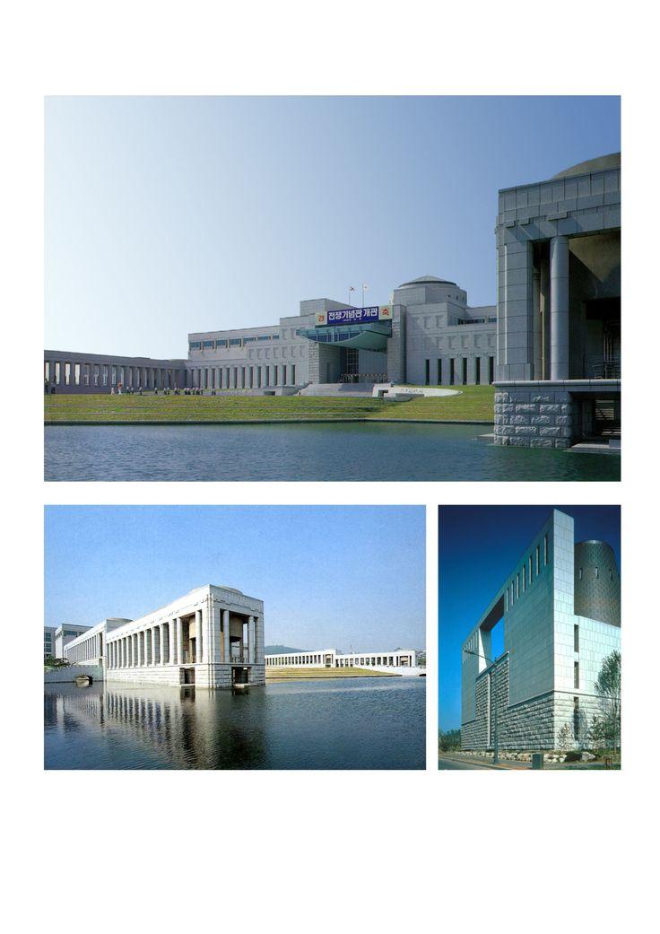 용산 전쟁기념관-2
