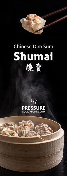 Shumai Recipe (Shrimp & Pork Dumplings 燒賣)