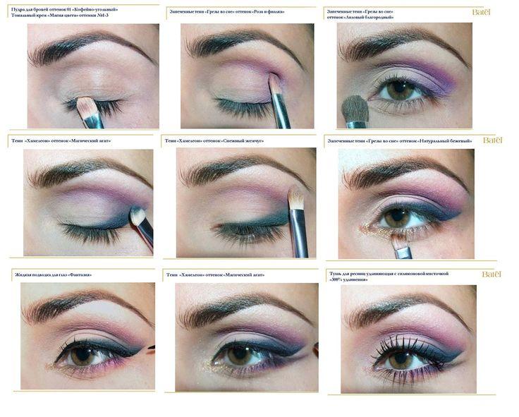 домработница: схемы нанесения макияжа на глаза
