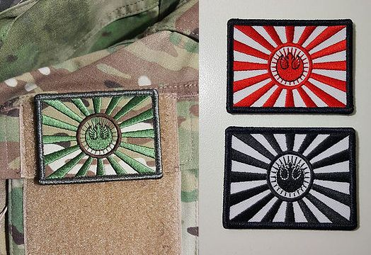 Star Wars The New Jedi Order Embroidered  Velcro Morale Patch