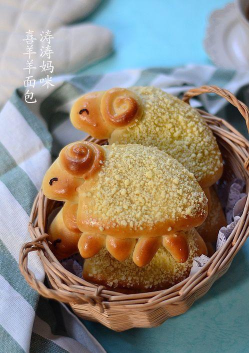 【喜羊羊面包】喜气洋洋迎羊年的做法