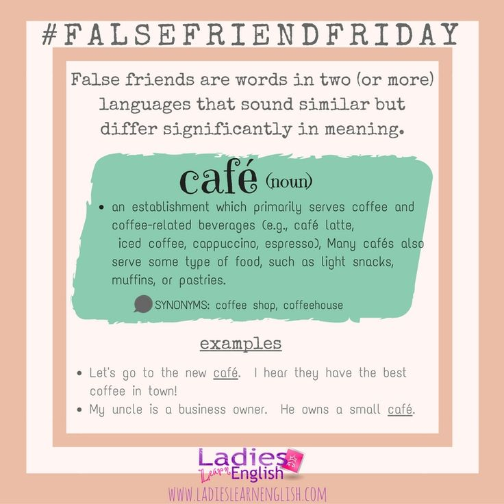 Be careful Italian, Spanish and French English learners! Café does not mean coffee. ☕