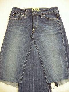 【自分でリメイク】 ジーンズからスカートへのリメイク方法