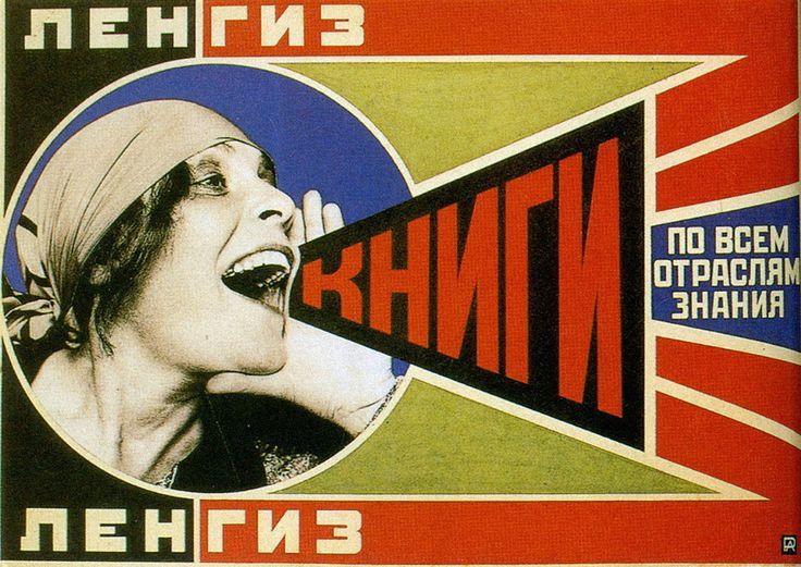 Considero relevante a este afiche debido al impacto social y político que tuvo durante la época del constructivismo ruso. En la actualidad, este afiche fue rediseñado por músicos y diferentes marcas de ropa.