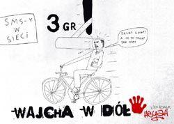 Heyah (mobile) comics campaign