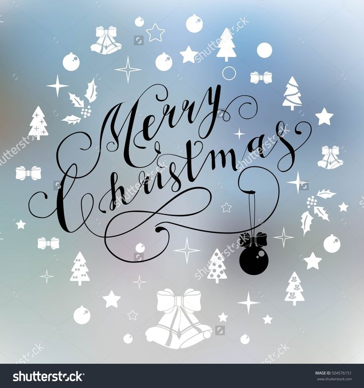 Merry Christmas glittering lettering design. The inscription Merry Christmas round frame of Christmas symbols. Vector illustration