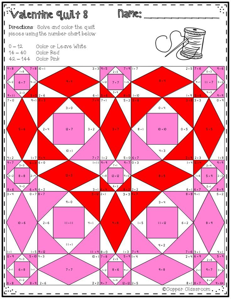 Valentine Math Quilts Color by Code for Multiplication