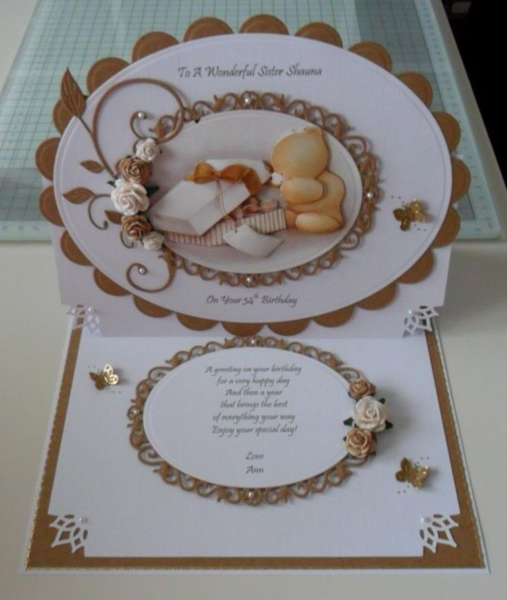 Birthday Card Photo: This Photo Was Uploaded By