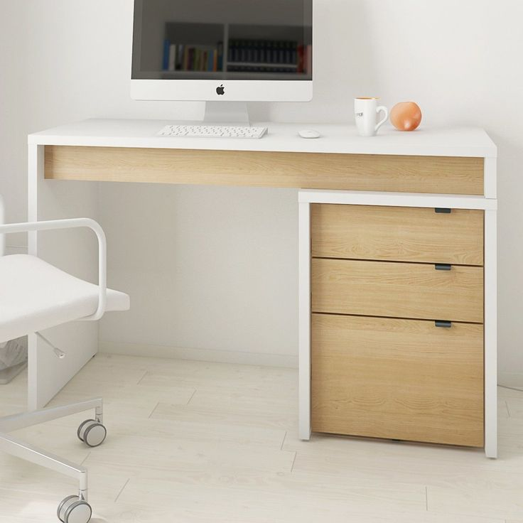 Latitude Run Alayna Reversible Return Computer Desk with Filing Cabinet