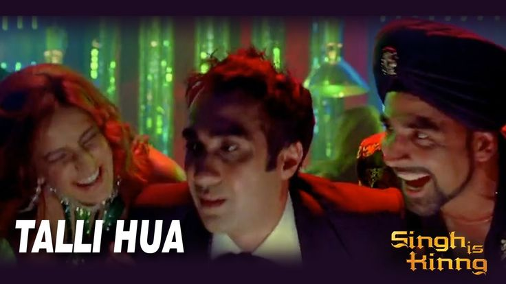 Talli Hua | Singh Is Kinng | Akshay Kumar | Katrina Kaif | Labh Janjua |...