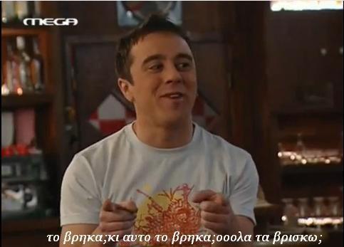 eutixismenoi mazi, greek quotes, and οοοολα τα βρισκω? εικόνα