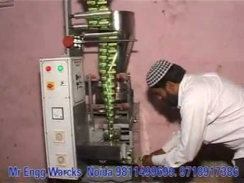 gutkha pouch packing machine - YouTube