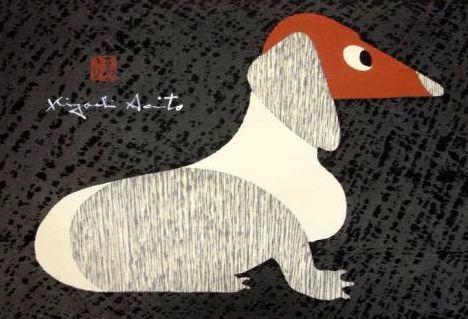 Kiyoshi Saito, Dachsund 1954