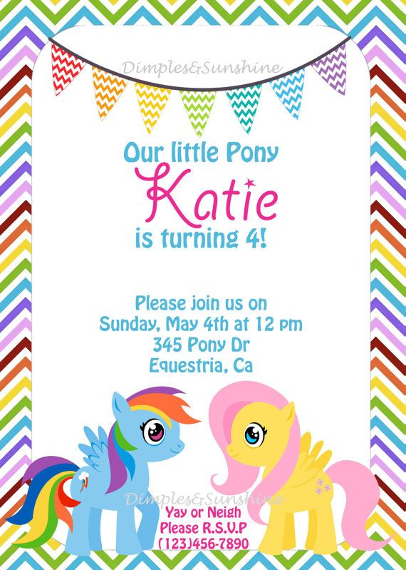 12 6 x 4  My Little Pony Invitation by DimplesAndSunshine on Etsy, $12.00