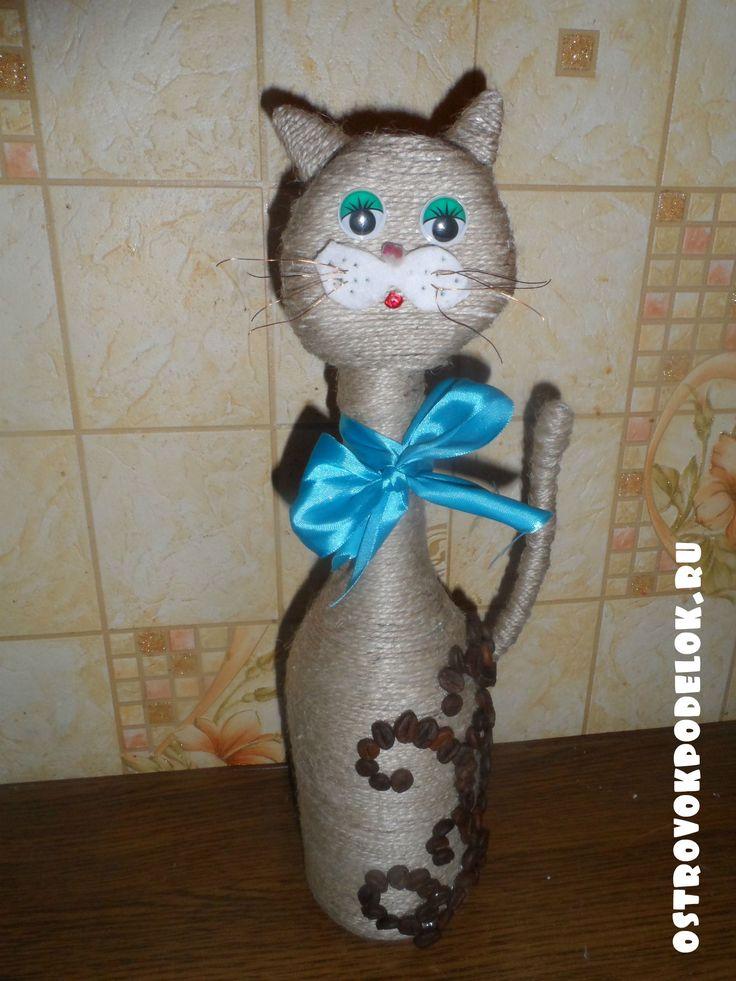 Кот из шпагата и кофейных зерен