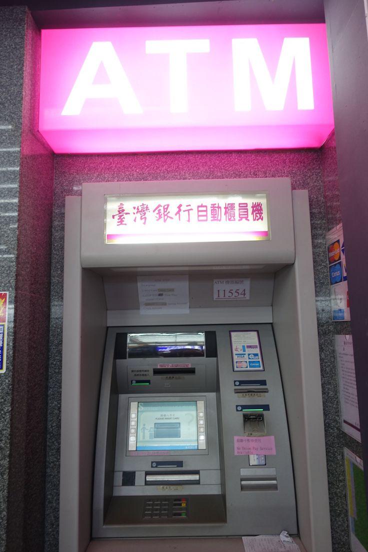 taiwan-taoyuan-airport-cashing-atm-002.jpg