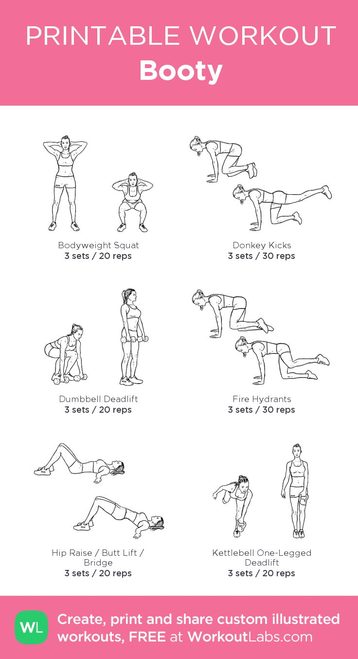 Booty: my custom printable workout by @WorkoutLabs #workoutlabs #customworkout