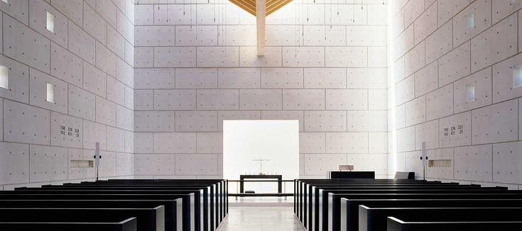 Enghoej Church :: Henning Larsen Architects