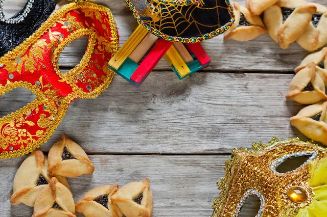 When is Purim 2016? Click here to find out!  Purim, or the Feast of Lots, is a joyous holiday that recounts the saving of the Jews from a threatened ...