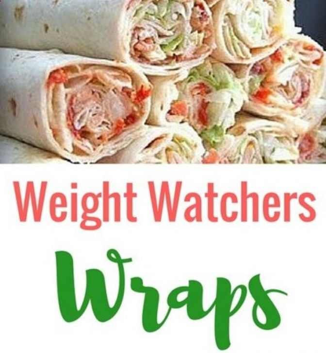 Sometimes a sandwich just doesnt cut it, and you need something a little tastier. Weight Watchers Wraps are perfect for getting out of the sandwich rut!