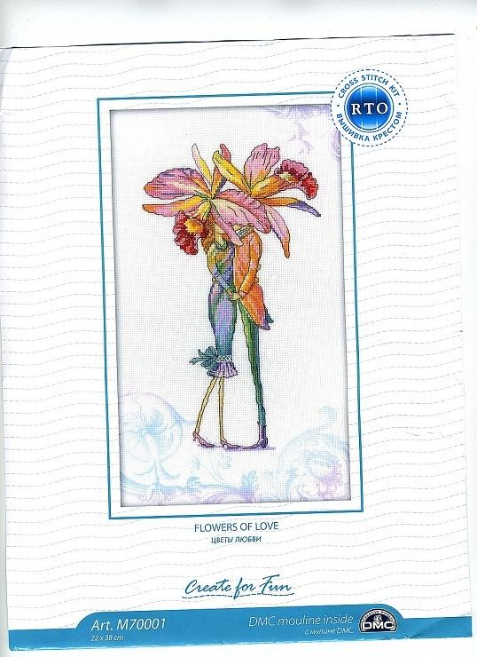 Gallery.ru / http://www.4shared.com/file/FnAQ67h6/__online.html - Бал орхидей от РТО - natalytretyak