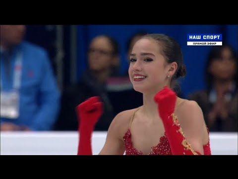 super!!! Alina ZAGITOVA Алина Загитова FS - 2018 European Championships