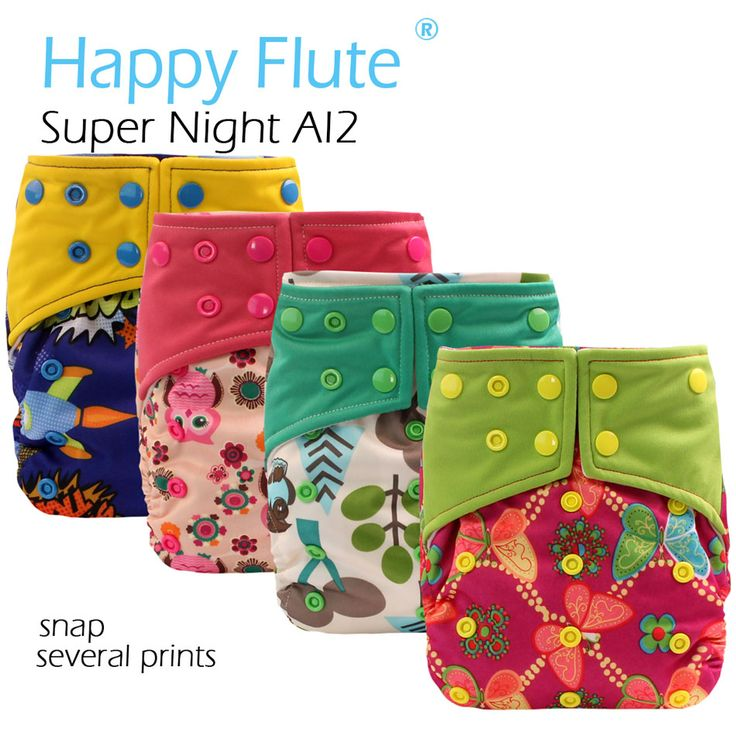 HappyFlute OS Super Night AI2 cloth diaepr, Hemp and charcoal bamoo insert, double leaking guards,S M L adjustable,fit 5-15kg