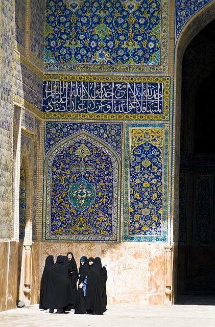Shiraz Persian Carpet Islamic Architecture And Mosque
