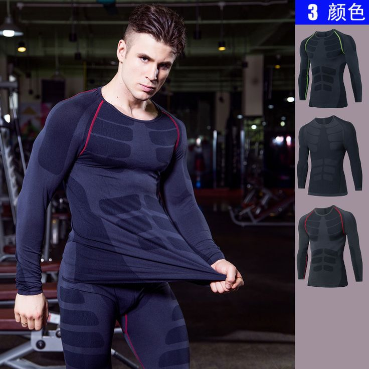 Men running tight long-sleeved exercise sells elastic compression quick-drying T-shirt clothing