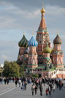 """Saint Basil's Cathedral - the """"onion domes"""" are a prominent feature in many of Hundertwasser's buildings"""