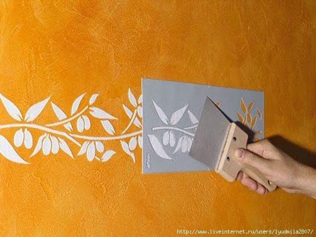 Декорирование стен трафаретами. Обсуждение на LiveInternet - Российский Сервис Онлайн-Дневников